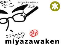 miyazawaken